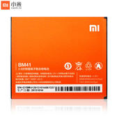 原廠電池 MIUI 紅米機 BM41/BM44 BM-41/BM-44 2000mAh