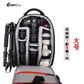 單反相機包攝影包雙肩包佳能尼康索尼男背包微單便攜收納袋配件富士m6 d750 80d d7200 200d  MKS小宅女