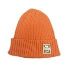 KAPPA 時尚運動針織帽 1頂 橘