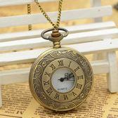 懷錶 經典時尚復古翻蓋懷表女羅馬數字情侶禮物石英非機械電子表男【快速出貨八折搶購】