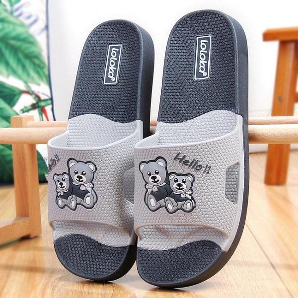 拖鞋 新款涼拖鞋男夏季家用防滑浴室拖鞋女居家防臭厚底洗澡情侶