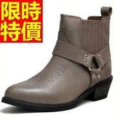 馬丁靴-經典舒適騎士風男中筒靴2色58f22[巴黎精品]
