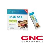 【GNC健安喜】Total Lean 代餐棒-巧克力脆片(5條/盒,48-50公克/條)