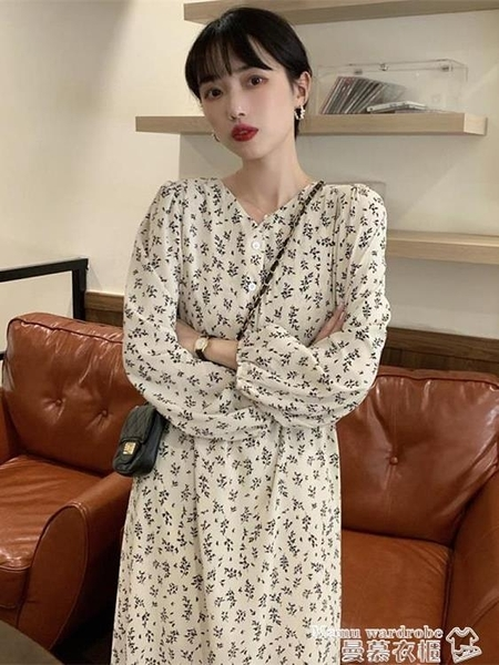 長袖洋裝 早秋季2021新款韓版復古V領寬鬆顯瘦裙子碎花長袖法式連身裙女潮  曼慕