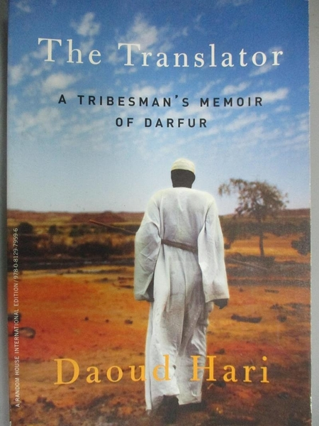 【書寶二手書T6/原文小說_JOF】The Translator_Daoud Hari