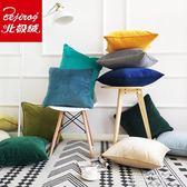 天鵝絨簡約現代純色靠枕沙發大靠墊簡約床上抱枕靠背墊套布藝腰靠igo『潮流世家』