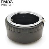 又敗家Tianya阻泥式for Nikon G-NEX轉接環即G鏡可調光圈Nikkor F鏡頭裝上Sony索尼a9 a7 c r s II II IIV a6600 a6500