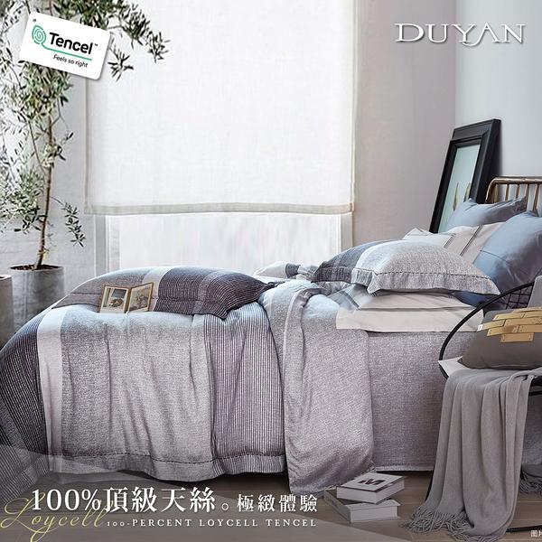 《DUYAN竹漾》100%天絲-雙人床包枕套三件組-唐吉訶德
