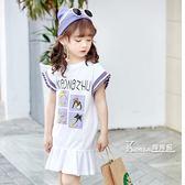 夏季女童洋裝夏裝短袖純棉兒童中大童女孩洋氣公主紗裙裙子 Korea時尚記