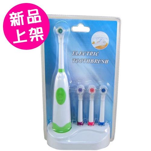 旋轉式電動牙刷 4種刷頭附底座防塵套(隨機出貨)