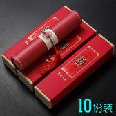 婚禮喜帖定制結婚請帖請柬創意打印中式紅色新婚婚禮婚慶用品 青木鋪子