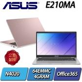 "E210MA-0031PN4020/玫瑰金/N4020/4GEMMC64G/11.6""(附贈Office365 個人版一年)"