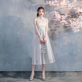 伴娘禮服女2020平時可穿姐妹團創意伴娘服仙氣質簡約大氣畢業禮服 叮噹百貨