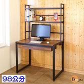 書櫃《百嘉美》LOFT工業風防潑水98公分黑烤漆方框附書架工作桌/附插座/電腦桌 I-H-DE072BR-1