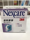 【3M】 Nexcare 白色通氣膠帶(1吋x1捲(附1膠台)白色 #1535SP-1【艾保康】