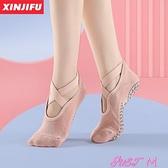 瑜伽鞋瑜伽襪子防滑專業女冬季瑜珈襪普拉提五指健身鞋襪軟底蹦床腳趾襪 JUST M