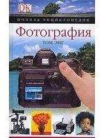 二手書博民逛書店 《Photography (Eyewitness Companions)》 R2Y ISBN:1405310766│TomAng