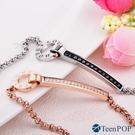情侶手鍊 對手鍊 ATeenPOP 珠寶白鋼手鍊 情定一生 送刻字 單個價格 情人節禮物 聖誕節禮物