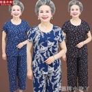 老太太家居服媽媽薄睡衣綿綢上衣中老年人夏裝短袖女奶奶棉綢套裝 蘿莉新品
