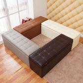 椅子/凳子  實木服裝店長方形沙發換鞋凳鞋櫃床尾儲物凳收納更衣室試衣間凳子jy MKS霓裳細軟