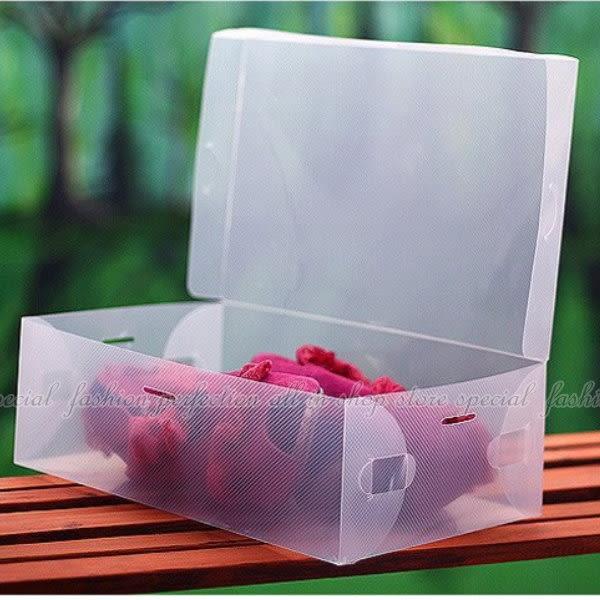 【DP135】翻開式鞋盒-女款 女鞋適用/透明鞋盒/收納鞋盒/收納盒★EZGO商城★