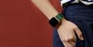Alto Apple Watch 皮革錶帶 38/40mm - 森林綠 適用於 Apple Watch Series 1-6 & SE