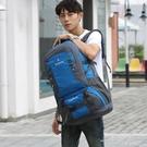 登山徒步旅行背包男後背包女超大容量戶外旅行出差行李包輕便書包  一米陽光