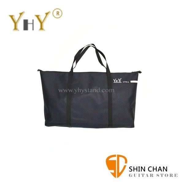 YHY 台灣製大譜架袋/筆電架袋/收納袋 堅固耐用【可肩背可手提/適用於大譜面系列譜架】