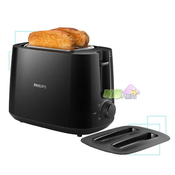 飛利浦 PHILIPS 電子式 智慧型 厚片 烤麵包機 HD2582