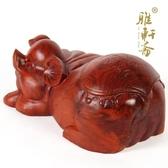[超豐國際]木雕豬 紅木雕刻工藝品擺件 生肖富貴豬 30cm1入