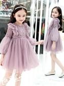 兒童短袖洋裝 女童短袖洋裝 夏季蕾絲網紗裙正韓洋氣公主裙中大兒童裝 鉅惠85折