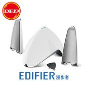 EDIFIER 漫步者 E3360BT 三件式無線藍芽喇叭 4.0藍牙模組 不規則箱體 降低內部駐波 公司貨