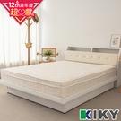 【4偏硬Q軟】乳膠三線蜂巢式│浪漫滿屋獨立筒床墊 3.5尺加大單人 KIKY