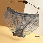 透明蕾絲性感女士內褲無痕中低腰透氣三角褲女棉襠提臀【聚物優品】