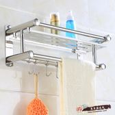 毛巾架不銹鋼浴巾架衛浴室衛浴五金掛件小戶型衛生間置物架收納架