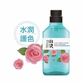 OZAWAKEI 玫瑰水潤護色洗髮精 500ml