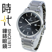 【台南 時代鐘錶 SIGMA】簡約時尚 藍寶石鏡面不鏽鋼男錶 1122M-1 黑/銀 40mm 平價實惠的好選擇