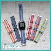 OPENiT♥現貨 米動手錶 尼龍編織錶帶 小米Amazfit 米動手錶青春版 專用 *  錶帶