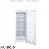 格力【XFL-200JD】168公升直立式冷凍櫃(無安裝)