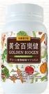 壯士維 FIT 黃金百樂健 高纖種子粉 300g/罐