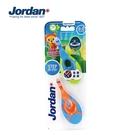 【Jordan】兒童牙刷(0-2歲)超值包限定組(2入)附贈牙刷蓋