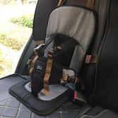 便攜式 汽車用兒童安全座椅 車載嬰兒寶寶簡易安全坐墊背帶0-45歲  igo  薔薇時尚