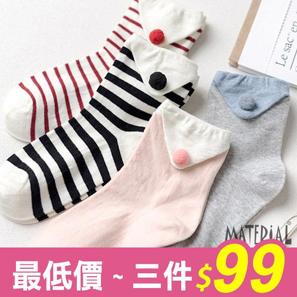 襪子 可愛毛球俏皮短襪 MA女鞋 K1032