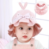 女寶寶帽子春秋季兒童漁夫帽公主洋氣1-3歲女孩2嬰兒薄款韓版可愛 童趣屋
