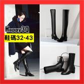 長靴子短靴女生鞋子黑色素鞋子43中跟低跟女鞋加大-長/短32-43【AAA4911】預購