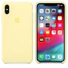 Apple iPhone XS Max 原廠矽膠護套 iPhone XS Max 原廠保護殼【奶黃色】 美國水貨 原廠盒裝