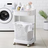 臟衣籃洗衣籃臟衣服收納筐臟衣簍浴室裝衣婁