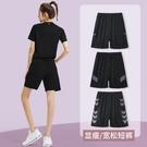 運動短褲女夏季寬鬆薄款瑜伽健身褲速干套裝大碼跑步服訓練五分褲