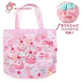 日本限定 三麗鷗  美樂蒂 草莓版 折疊收納式 購物袋