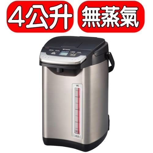 虎牌【PIE-A40R】4公升真空保溫熱水瓶